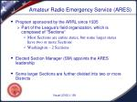 amateur radio emergency service ares