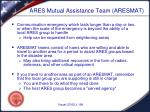 ares mutual assistance team aresmat