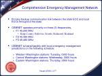 comprehensive emergency management network