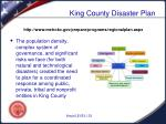 king county disaster plan