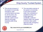 king county trunked system