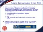 national communications system ncs