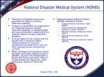 national disaster medical system ndms
