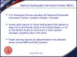 national earthquake information center neic