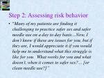 step 2 assessing risk behavior