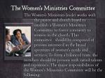 the women s ministries committee