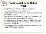 d a mundial de la salud 2004