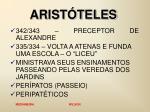 arist teles16