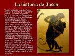 la historia de jason3