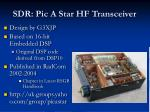 sdr pic a star hf transceiver