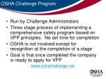 osha challenge program