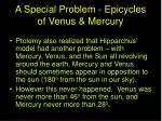 a special problem epicycles of venus mercury
