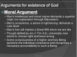 arguments for existence of god
