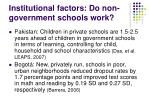 institutional factors do non government schools work