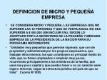 definicion de micro y peque a empresa
