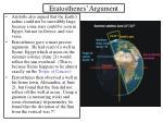 eratosthenes argument