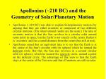 apollonius 210 bc and the geometry of solar planetary motion