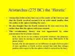 aristarchus 275 bc the heretic