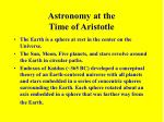 astronomy at the time of aristotle