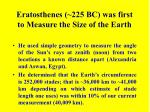 eratosthenes 225 bc was first to measure the size of the earth