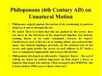 philoponous 6th century ad on unnatural motion