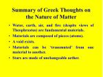 summary of greek thoughts on the nature of matter