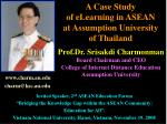a case study of elearning in asean at assumption university of thailand