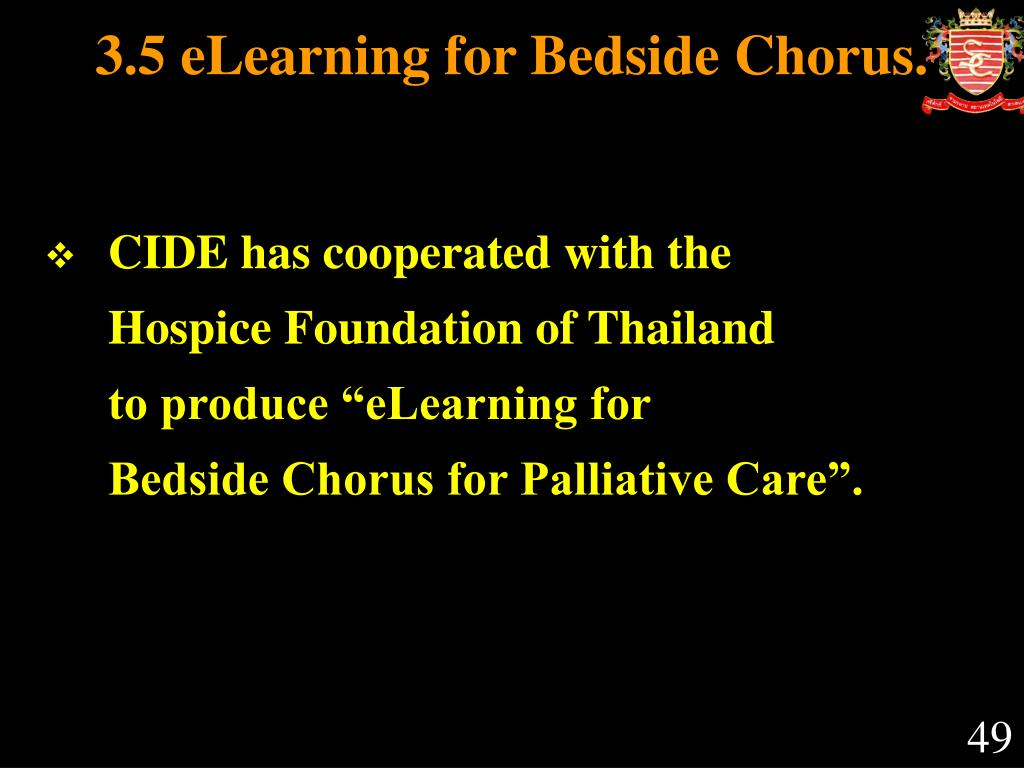 3.5 eLearning for Bedside Chorus.
