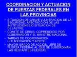 coordinacion y actuacion de fuerzas federales en las provincias