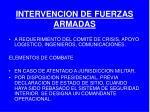 intervencion de fuerzas armadas