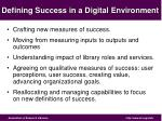 defining success in a digital environment
