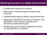 defining success in a digital environment