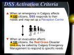 dss activation criteria