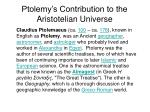 ptolemy s contribution to the aristotelian universe