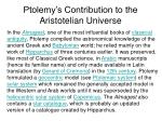 ptolemy s contribution to the aristotelian universe21