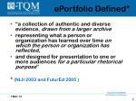 eportfolio defined