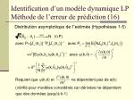 identification d un mod le dynamique lp m thode de l erreur de pr diction 16