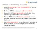10 steps to minimizing fcpa risk