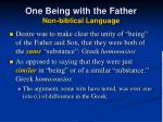 one being with the father non biblical language62