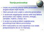teorija proizvodnje2