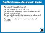 your state insurance department s mission