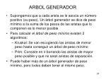 arbol generador24