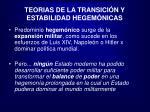 teorias de la transici n y estabilidad hegem nicas