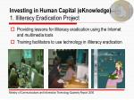 investing in human capital eknowledge 1 illiteracy eradication project