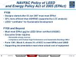 navfac policy of leed and energy policy act of 2005 epact