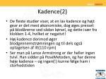 kadence 2