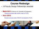 course redesign