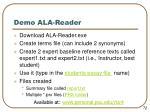 demo ala reader