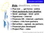 bids deadlines criteria