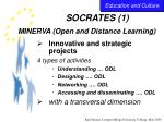 socrates 1